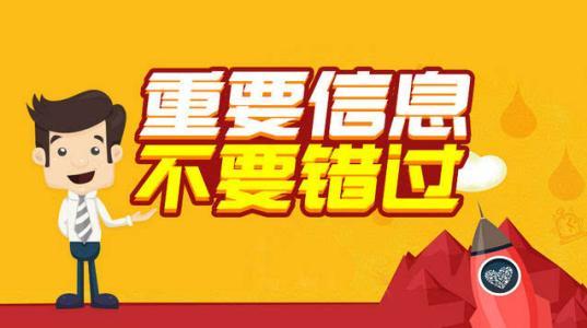 2019年湖南成人高考考场须知