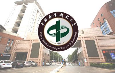 中南林业科技大学简介