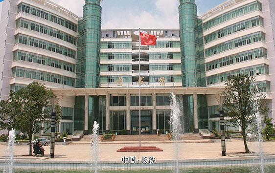 中南林业科技大学继续教育学院校企合作政法人才培训合作部招生简章