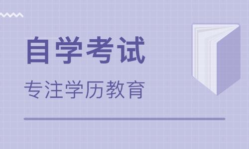 中南林业科技大学自考2019年4月考试时间安排