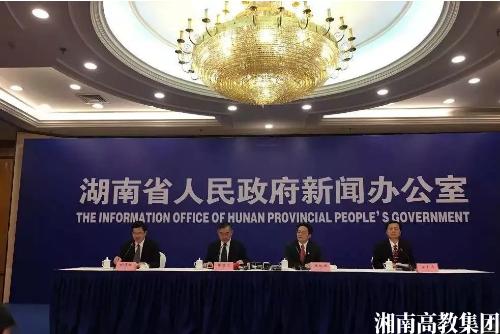 湖南新高考改革方案正式出台