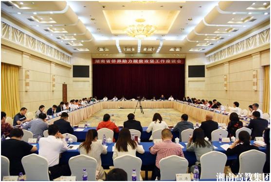 中央委员、中国侨联主席万立骏亲切接见海归扶贫典型代表陈强总校长