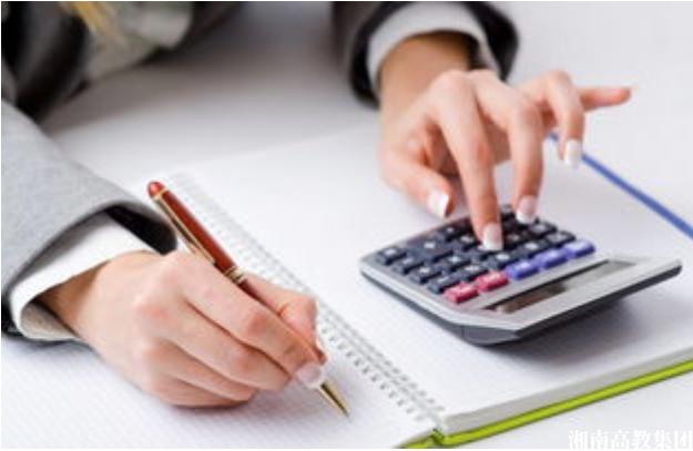 2021年度全国会计专业技术初级、资格考试考务日程安排及有关事项的通知