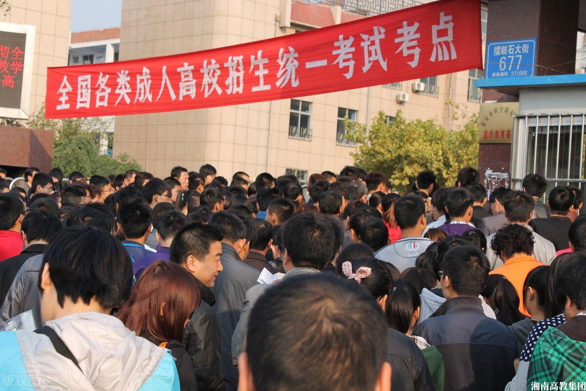 湖南2021年成人高考哪些人可以加分